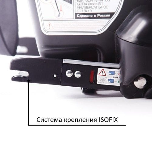 siger_buster_fix_isofix-min-1-11-500×500