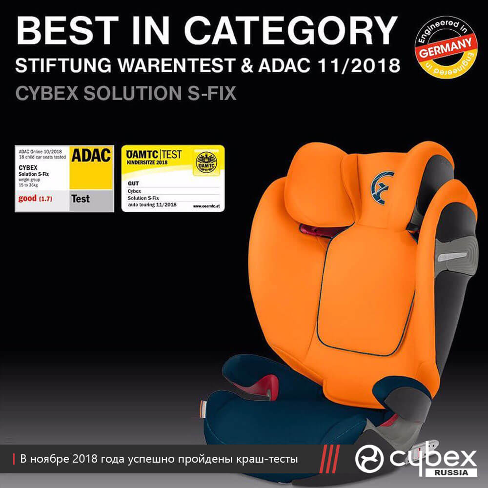 cybex solution s fix 15 36 avtobaby. Black Bedroom Furniture Sets. Home Design Ideas